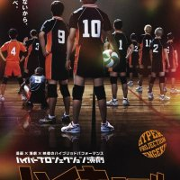 "Hyper Projection Play ""Haikyuu!!"" (Completo)"